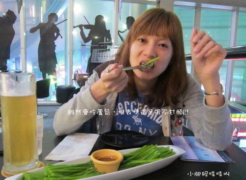 【遠東生技有機藍綠藻錠】我就是不愛吃蔬菜,怎麼辦?