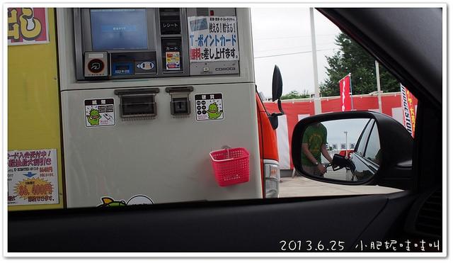 【日本九州】阿蘇火山跟米塚真可愛