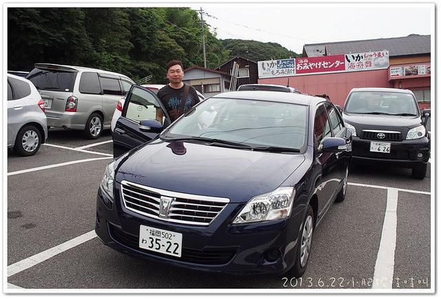 【日本九州】在日本開車是我的專長~~