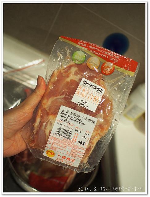 【義大利式香煎雞腿排】超簡單雞肉料理~