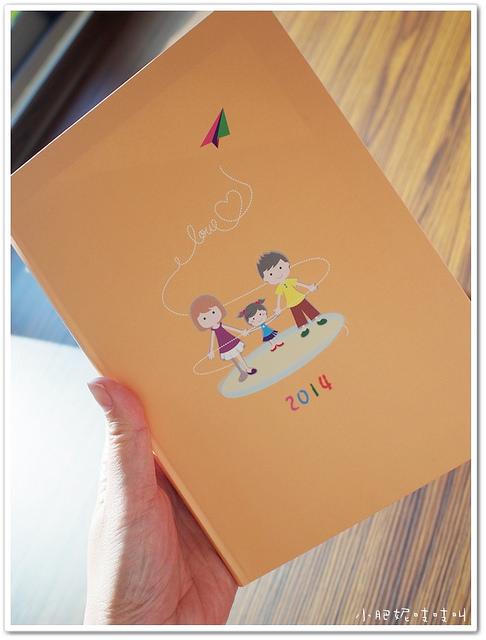 【2014年愛。夢想手札】一起來認購2014年年曆吧!!!
