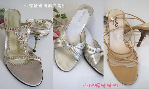 【囍】買雙可以跳舞的宴客鞋