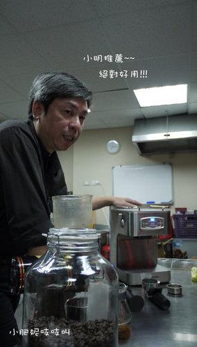 【伊萊克斯】菜鳥也可以煮出好咖啡…