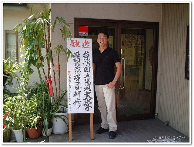 【日本九州】花枝吃到怕的海舟