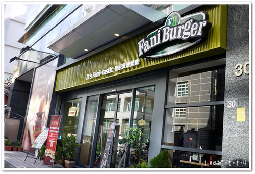【Fani Burger費尼漢堡】麵包比漢堡肉出色~~